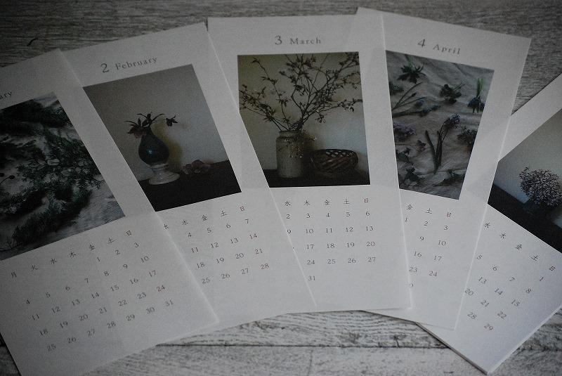 カレンダーとポストカード届きました_d0124812_06415011.jpg