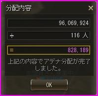 b0062614_135616.jpg
