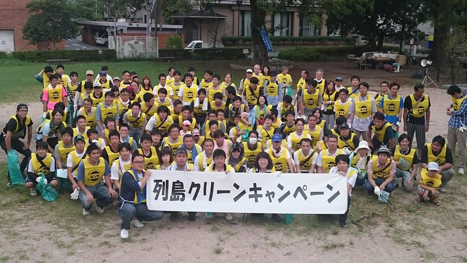 連合山口「列島クリーンキャンペーン」に参加_c0104626_23462013.jpg