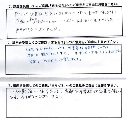 b0182530_16141435.jpg