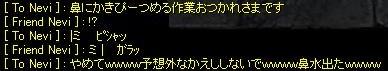f0101947_19542435.jpg