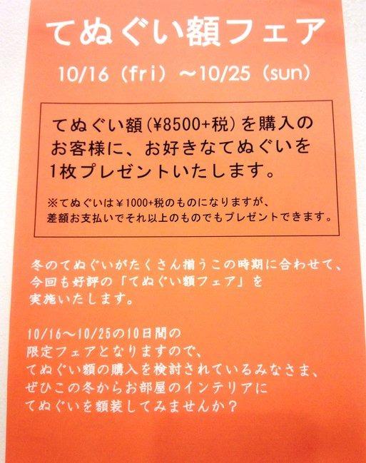 f0207748_19582199.jpg
