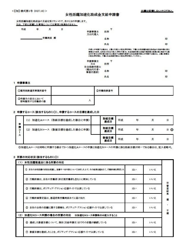 b0170650_20043916.jpg