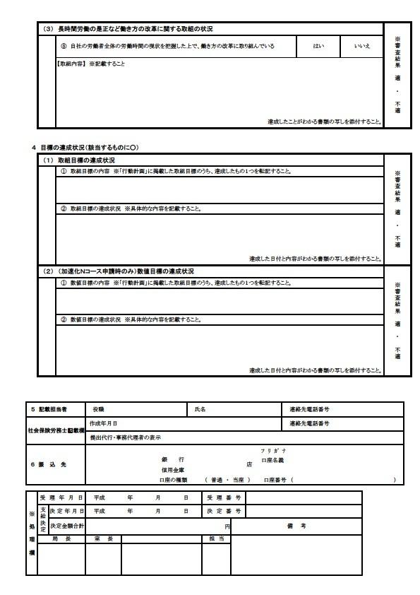 b0170650_20045287.jpg