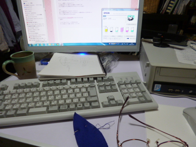 b0342555_10193254.jpg