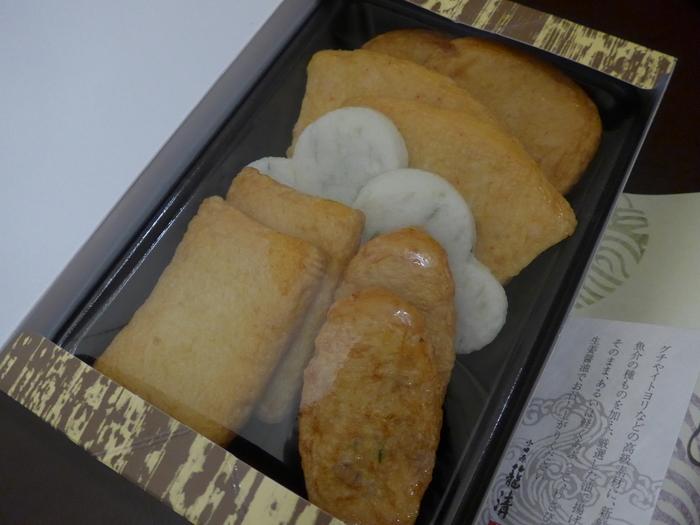 小田原魚市場場外市場「港の台所なみ」へ行く。_f0232060_20265575.jpg