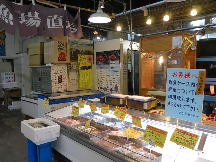 小田原魚市場場外市場「港の台所なみ」へ行く。_f0232060_20361099.jpg