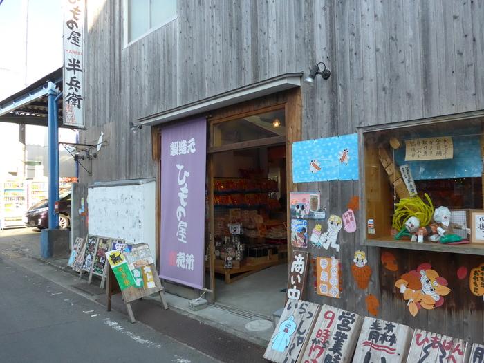 小田原魚市場場外市場「港の台所なみ」へ行く。_f0232060_20482740.jpg