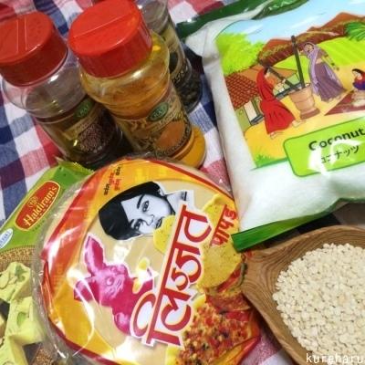 プロ仕様のスパイスやカレー食材が手軽に買えるインド食材店。アンビカショップ(蔵前)_b0336361_19593089.jpg
