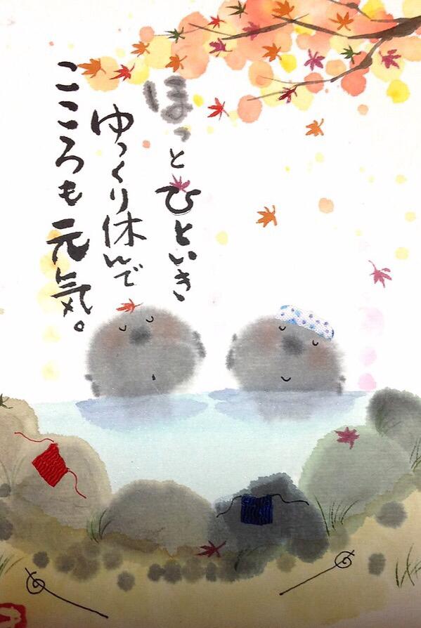 秋のお地蔵さまカード_e0086864_00194593.jpg