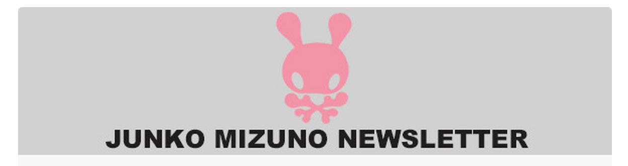 Junko Mizuno Newsletter #75_f0126666_10310494.png