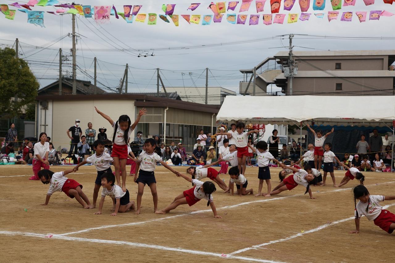 第3回 運動会_b0277979_17161153.jpg