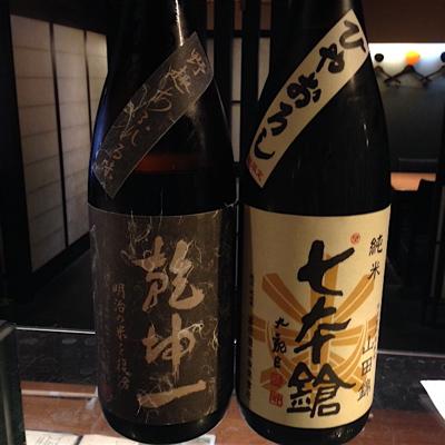 おすすめ日本酒_f0232994_11495256.jpg