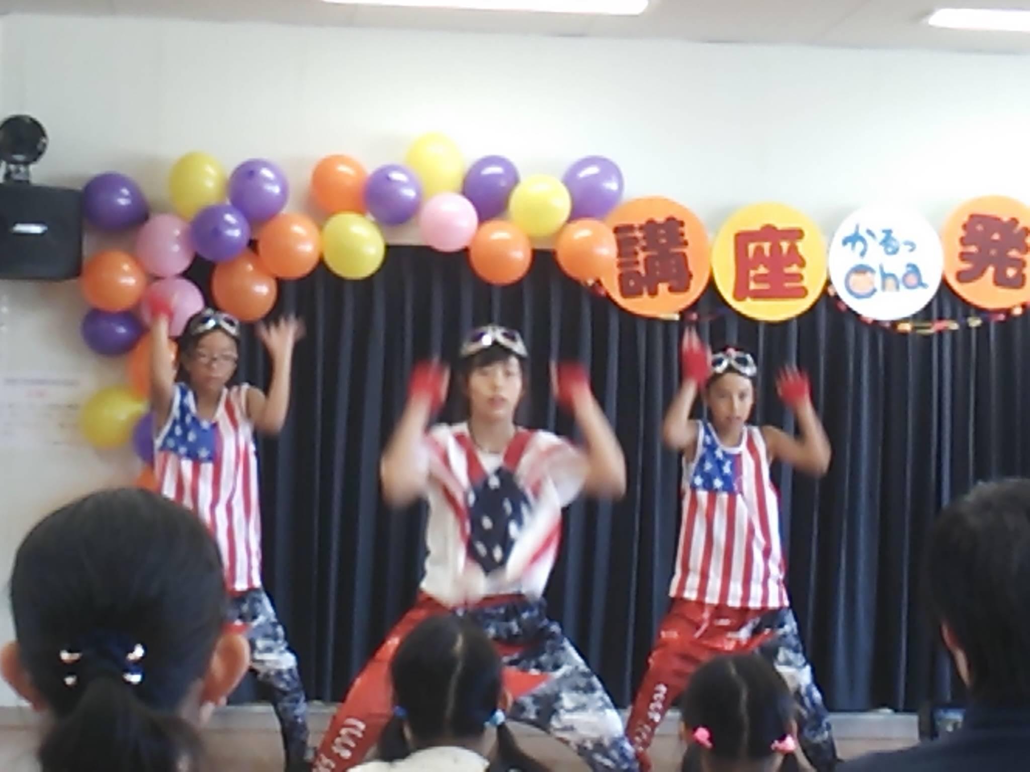 イベント報告 かるっCha感謝祭_c0201916_22320807.jpg