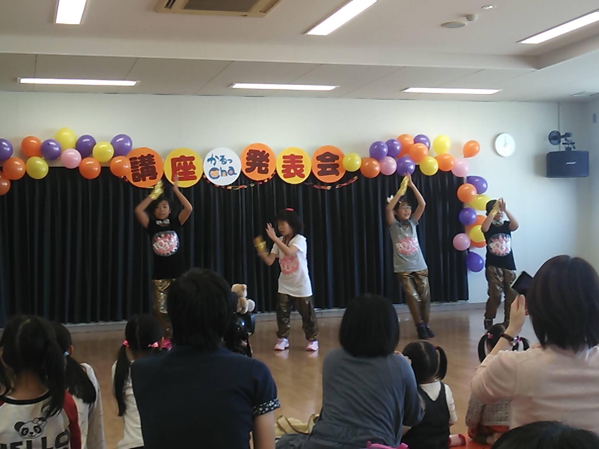 イベント報告 かるっCha感謝祭_c0201916_22413208.jpg