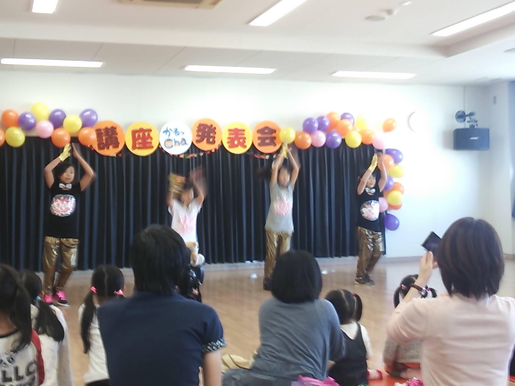 イベント報告 かるっCha感謝祭_c0201916_22415558.jpg