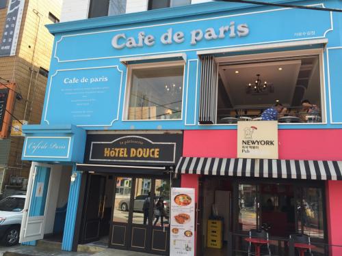 15年SWソウル  6★憧れのボンボン@Cafe de paris_d0285416_23482645.jpg