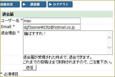 d0137326_15464821.jpg