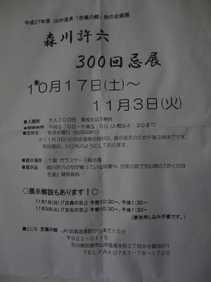 f0289632_1465726.jpg