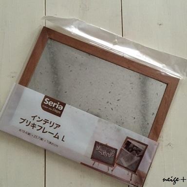 セリア100円リメイク雑貨:黒板とマグネットが合体なcafe風ボード♪_f0023333_21372440.jpg