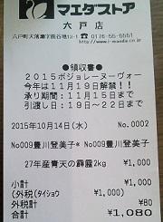 b0047941_1749567.jpg