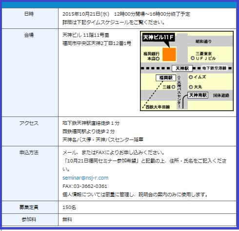 木村佳子 faceBook(株式評論家)_f0073848_2215853.png