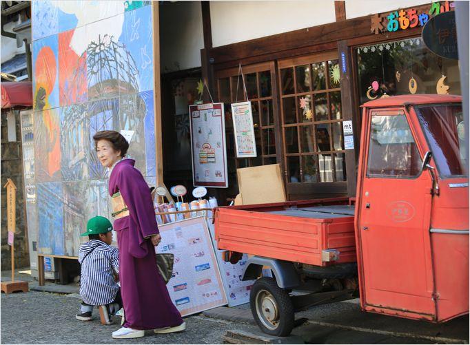 阿智神社秋祭 ②_a0256349_1823613.jpg