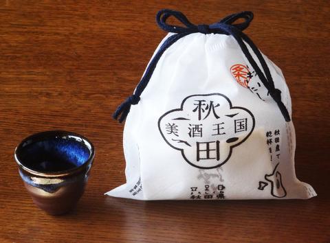 秋田の酒で乾杯フェア_a0233551_11535374.jpg