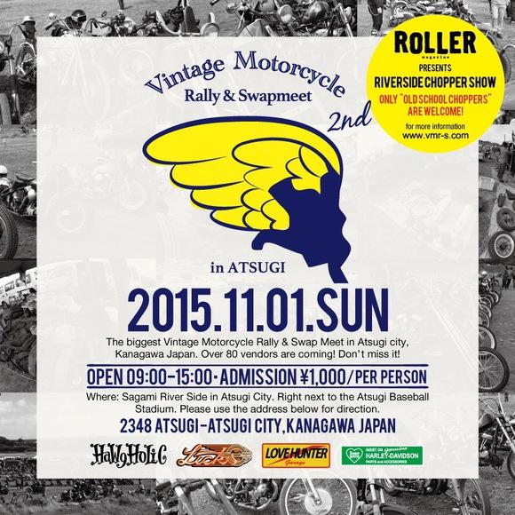 Vintage Motorcycle Rally & Swapmeet 2nd _c0152253_1044593.jpg