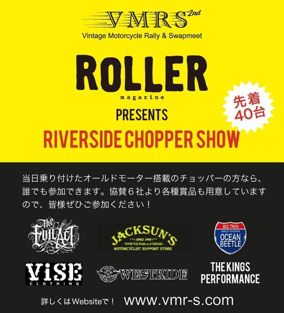 Vintage Motorcycle Rally & Swapmeet 2nd _c0152253_1045351.jpg