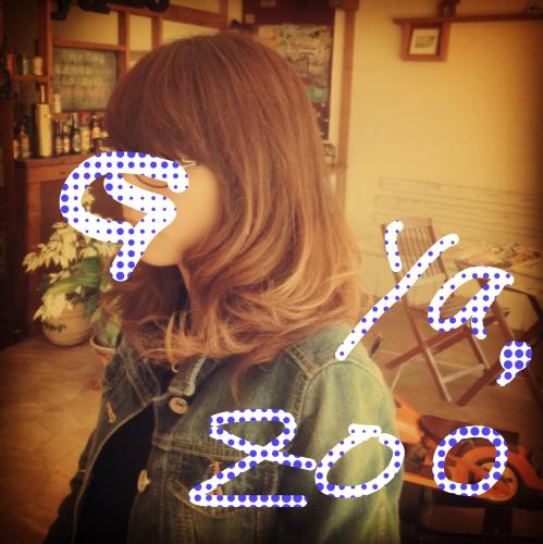 e0352359_19474511.png