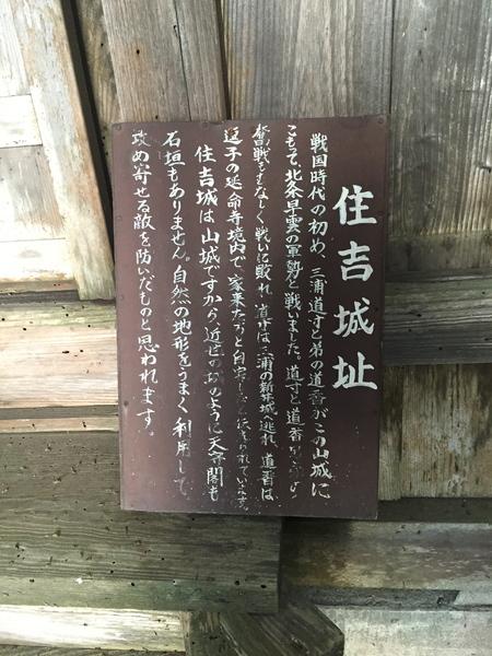 逗子の城跡と材木座_a0109467_11274343.jpg