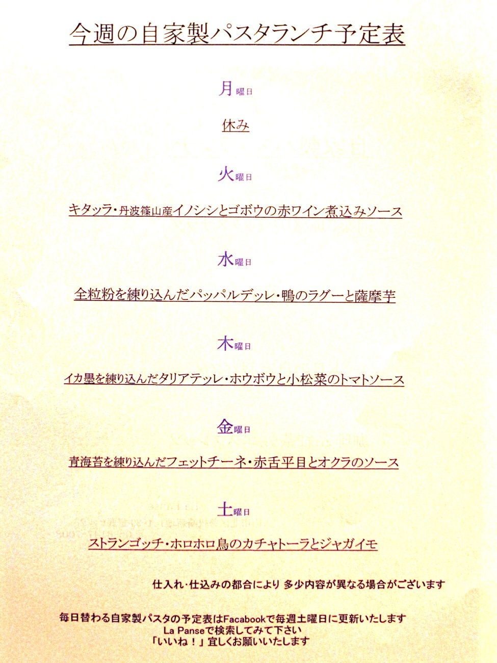 f0195971_10292797.jpg