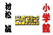 c0328479_1250247.jpg