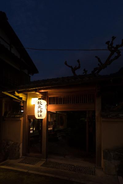 八瀬赦免地踊り_e0051888_1935686.jpg