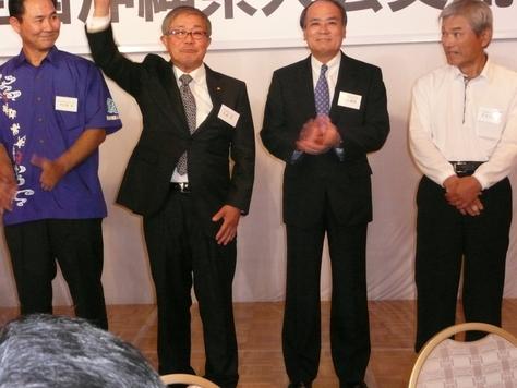 10月23日 全国沖縄県人会交流会  その10_d0249595_12122581.jpg