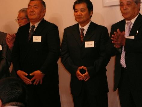 10月24日 全国沖縄県人会交流会  その11_d0249595_12224716.jpg