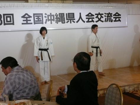 10月27日 全国沖縄県人会交流会  その14_d0249595_12473494.jpg