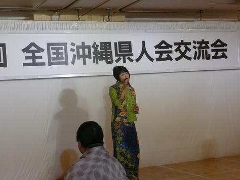 10月28全国沖縄県人会交流会  その15_d0249595_134731.jpg