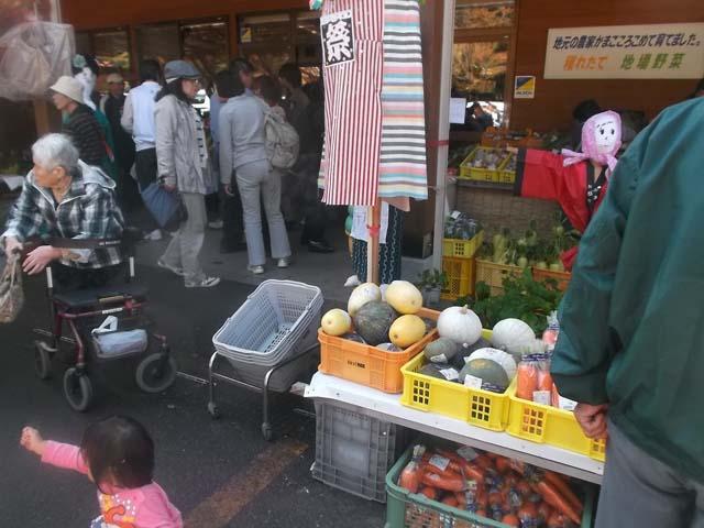 秋田県角館のなると餅_f0019498_18223978.jpg