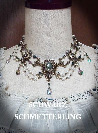 新作発売‼エメラルドの女王の首飾り_c0245201_014398.jpg