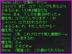 b0062614_059105.jpg