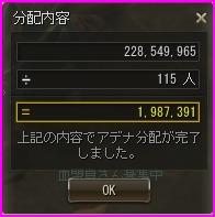 b0062614_124932.jpg