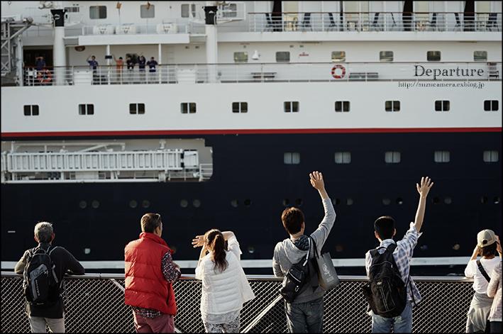 船出のとき_f0100215_19595348.jpg