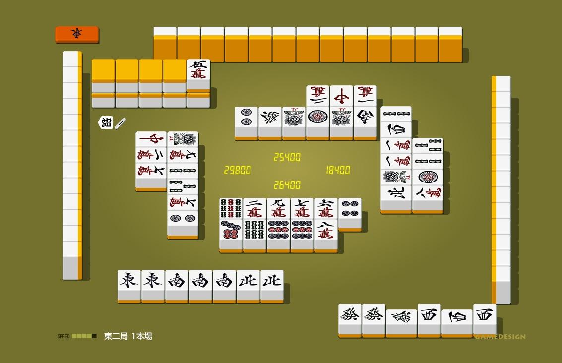 中国のゲーム(四人用)_f0157823_18152852.jpg