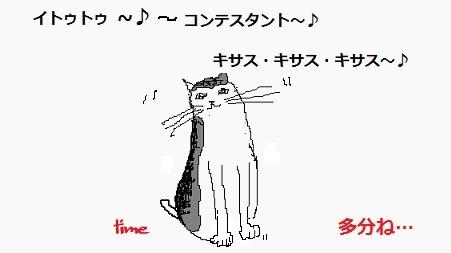 b0252727_7564047.jpg