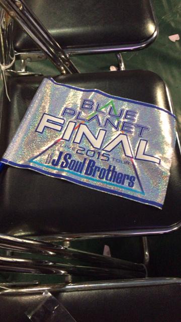 三代目J Soul Brothersコンサート_c0223630_00081578.jpg