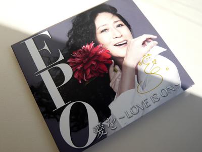「愛を~LOVE IS ON~」_c0121933_1885410.jpg