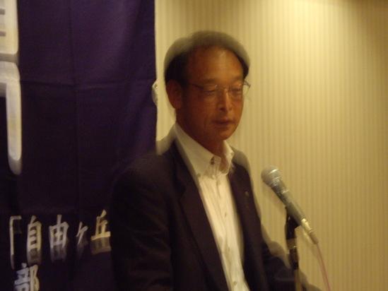 熊本支部総会・懇親会 平成27年6月27日_f0184133_153942.jpg