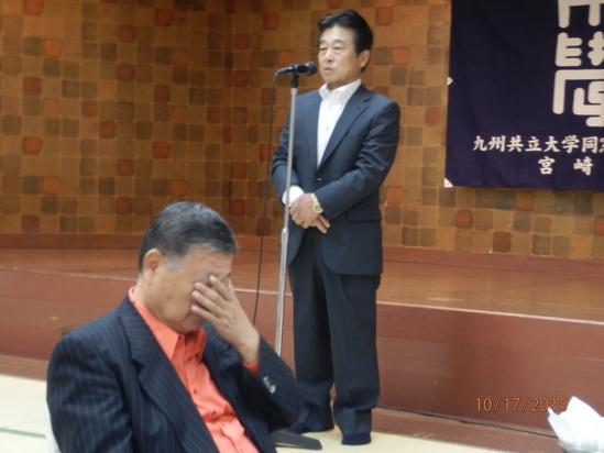宮崎支部総会・懇親会 平成27年10月17日_f0184133_1601421.jpg